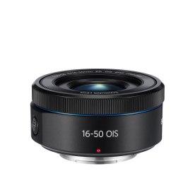 samsung_16-50mm_f2.0-2.8_power_zoom_01_1024px_60%
