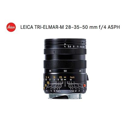 leica_tri-elmar-m_28-35-50mm_f4.0_aspheric_01_1024px_80pc